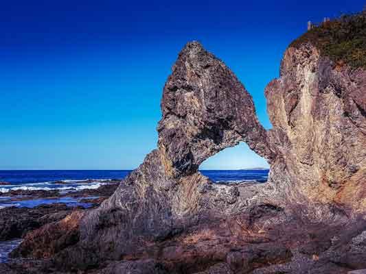 Australia Rock NSW Australia